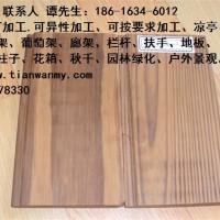 天湾木业供应乌鲁木齐山樟木厂家 山樟木价格 山樟木地板 板材 葡萄架 凉亭