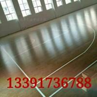 中体奥森 舞台木地板 体育木地板 篮球馆木地板 乒乓球木地板使用的实木地板 及销售 安装 翻新