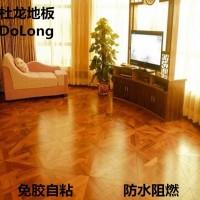 杜龙自粘地板 石塑地板 PVC地板革塑料地板胶塑胶板 地板纸 耐磨