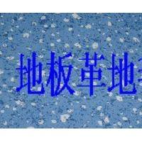 工程地板革,北京商务地板革,石塑地板革