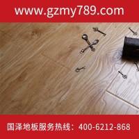 选国泽地板 稳定的地板 多层实木复合地板