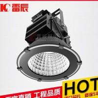 【雷辰】led塔吊灯 500w户外球场投射灯 ** 采用欧司朗芯片MW电源