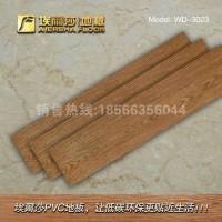 埃尔莎PVC地板 地板胶 伊美思石塑地板  塑胶地板 加厚耐磨 防滑防水 地板胶 阻燃防火环保 商用 办公室地板 厂家