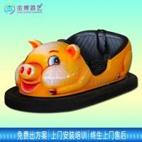 金博游艺地板式碰碰车,广东碰碰车游乐设备公司,漂移碰碰车