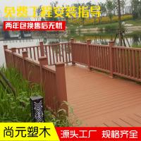 供应 木塑地板 防水地板 泳池地板 PE木塑材料  **