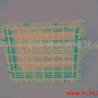 供应平安CBT52-LEDLED防爆泛光灯、大功率LED防爆泛光灯