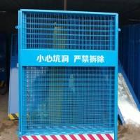 生产铁质电梯防护门 施工工地围挡 电梯防护网 品质保证