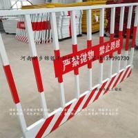 基坑护栏批发厂家 郑州建筑施工护栏 建筑施工临边防护栏 护栏厂