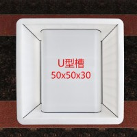 U型水槽塑料模具 高速铁路工程排水槽塑料模U型槽模具