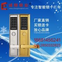 深圳诚翔利源厂家特价出售8055密码锁 智能锁家用电子门锁刷卡IC锁