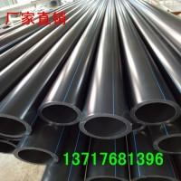 pe管厂家生产耐腐蚀pe管材,pe给水管材, HDPE给水管DN500,耐腐蚀聚乙烯PE给水管,排水管道 黑色管材现货