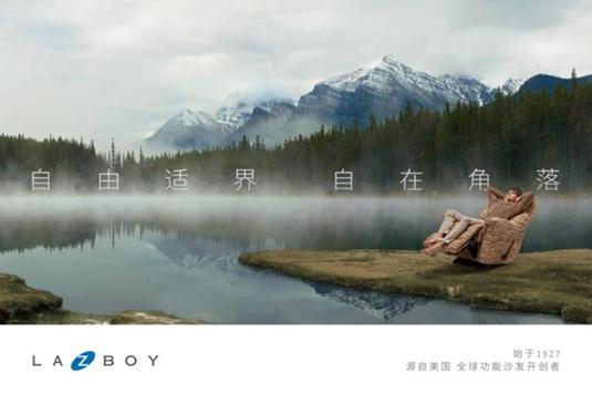 五一出游去哪里LAZBOY功能沙发在西湖边上等你